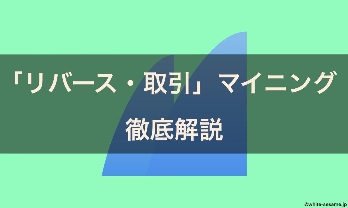 スライドショーイメージ