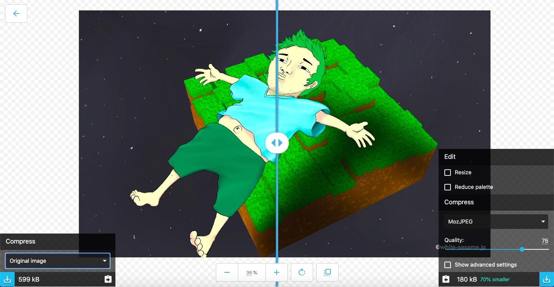Squoosh.appに画像をドラッグ&ドロップした時のスクリーンショット